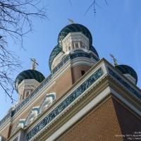 Alpes-Maritimes (06) – Côte d'Azur / Nice – Eglise Orthodoxe Russe – Cathédrale St-Nicholas Nice – Photo n° 18