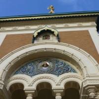 Alpes-Maritimes (06) – Côte d'Azur / Nice – Eglise Orthodoxe Russe – Cathédrale St-Nicholas Nice – Photo n° 20