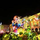 Corso Nice 2016 – Corso Carnavalesque illuminé – Carnaval de Nice 2016 – Roi des Médias – Photo n° 02 – 06 Only