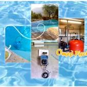 OMEP Piscine – Tourrette-Levens (06690) – Entretien piscine Alpes-Maritimes – Nice – Cannes – Côte d'Azur – Entretien piscine 06 – Photo n° 2