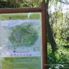 Côte d'Azur / Alpes-Maritimes / Parcs naturels départementaux / Espaces naturels protégés / Nice – Parc naturel départemental du Vinaigrier – Photo n° 02