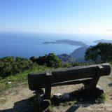 Côte d'Azur / Alpes-Maritimes (06) / Parcs naturels départementaux / Espaces naturels protégés / Parc de la Grande Corniche – Photo n° 12