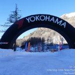 #CotedAzurNow / Alpes du Sud / Stations / Isola 2000 (06420) / Evénement sportif / Sports mécaniques / Sport automobile / Trophée Andros – Photo n°47