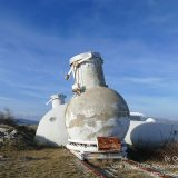 #Alpes-Maritimes (06) / Plateau de Calern / Caussols / Observatoire de la Côte d'Azur – Observatoire de Caussols – Photo n°12