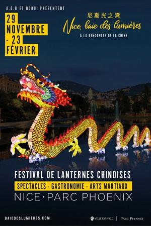 Nice, Baie des lumières, Du 29 nov 2019 au 23 fév 2020