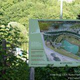 Alpes-Maritimes / Arrière-Pays / Roquebillière (06450) / Vallée de la Vésubie / Loisirs & Détente / Bassin de baignade biologique Roquebillière Thermal – Photo n°1